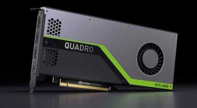 Новая видеокарта NVIDIA RTX 3060 Ampere может оказаться равна по производительности текущему флагману – GeForce RTX 2080 Ti –